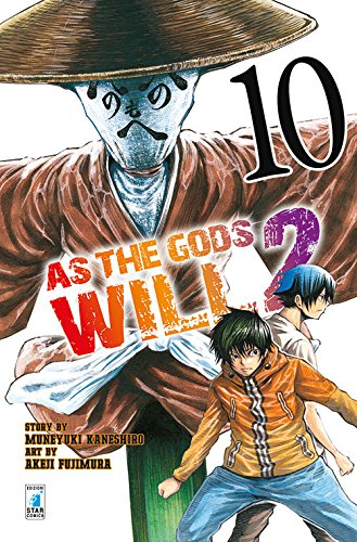 As the Gods Will 2 vol. 10