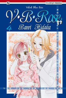 V. B. Rose vol. 4