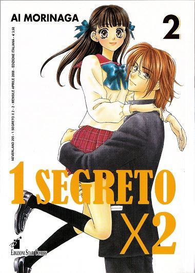 1 segreto x 2 Vol. 02