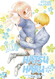 Hatsu Haru vol. 10