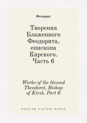 Works of the Blessed Theodoret, Bishop of Kirsk. Part 6