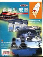 嘉義縣地圖