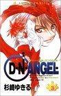D. N. Angel 3