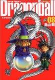 ドラゴンボール―完全版
