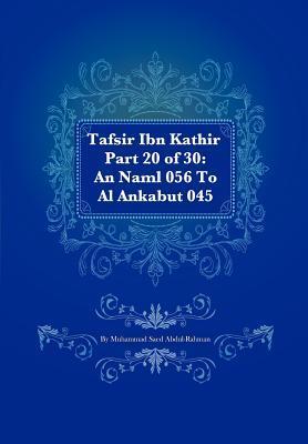 Tafsir Ibn Kathir Part 20 of 30