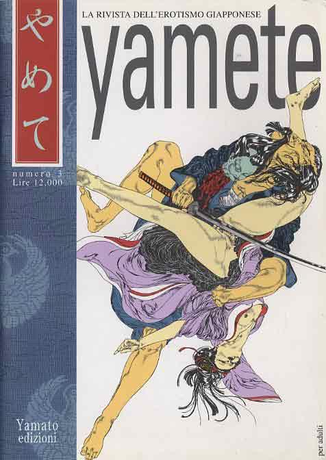 Yamete n. 3