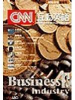 CNN財經產業(影音CD版)