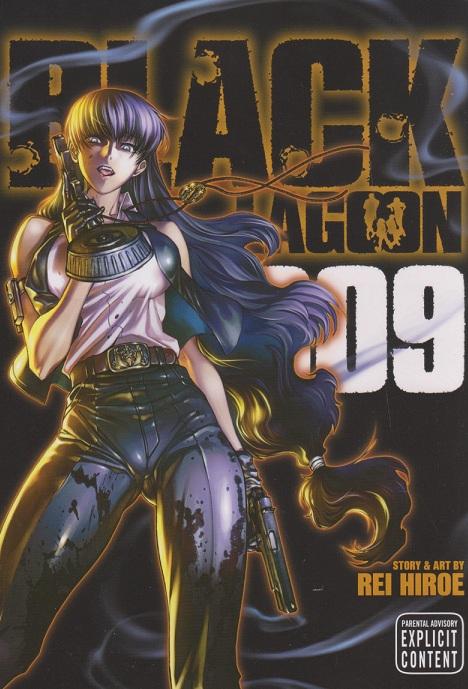 Black Lagoon 009