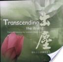 Transcending the Wor...