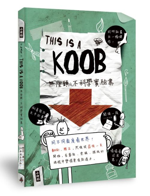 THIS IS A KOOB