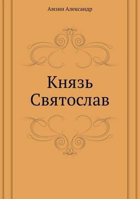 Knyaz' Svyatoslav