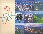 88香港自然勝景