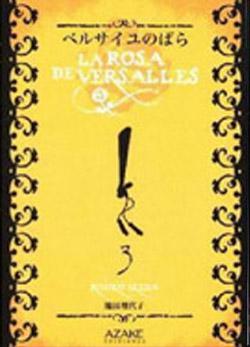 La Rosa de Versalles...
