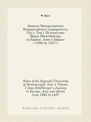 Notes of the Imperial University of Novorossiysk. Year 1 Volume 1 Ivan Schiltberger's Journey to Europe, Asia and Africa from 1394 to 1427