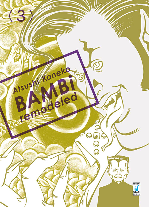 Bambi Remodeled vol. 3