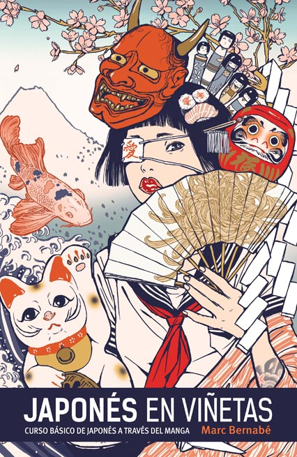 Japonés en viñetas. Integral