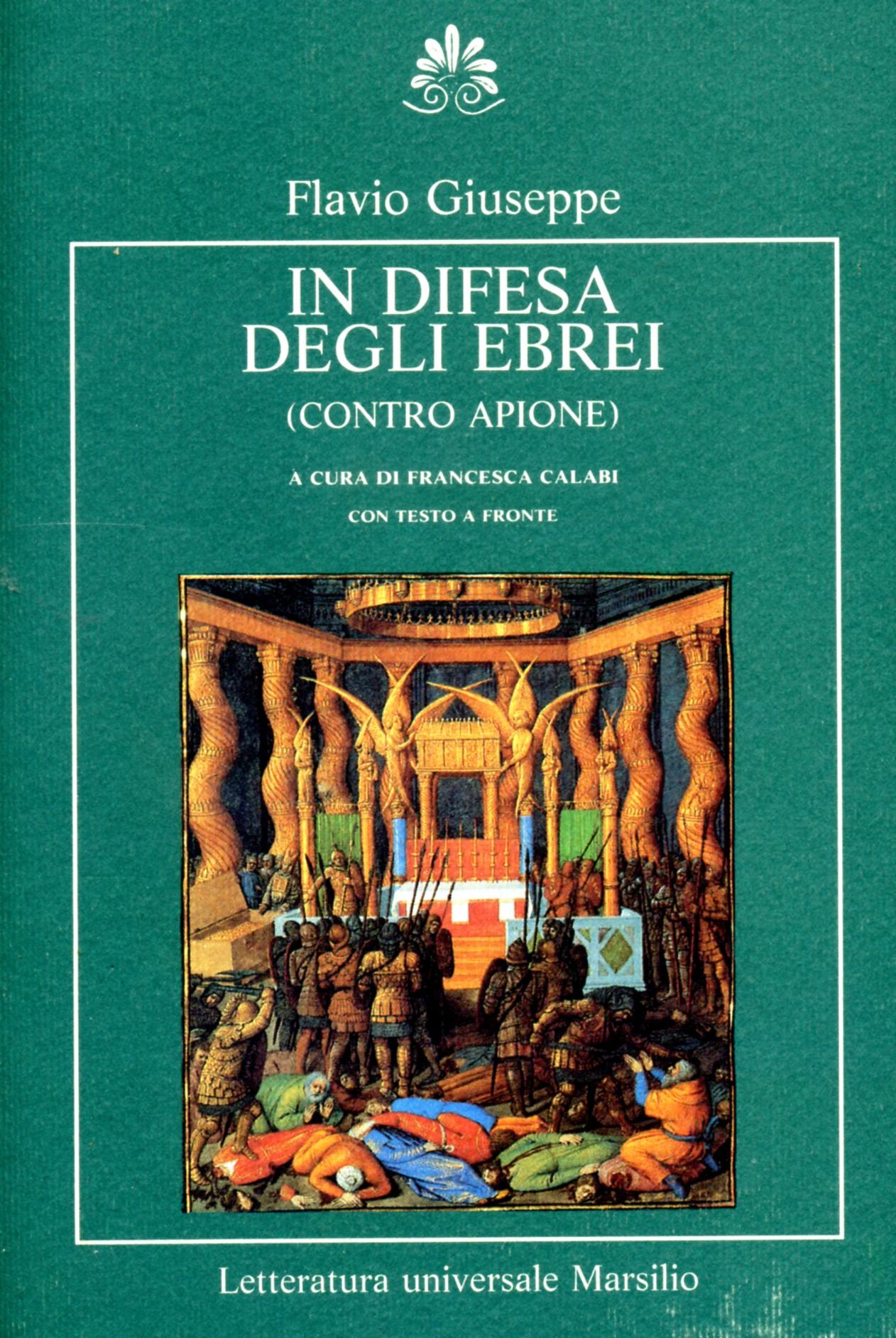 In difesa degli ebrei (Contro Apione)