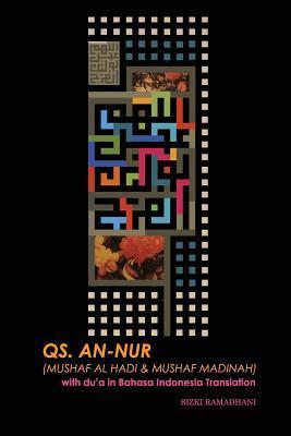 Qs. An-nur