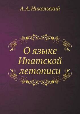 O Yazyke Ipatskoj Letopisi