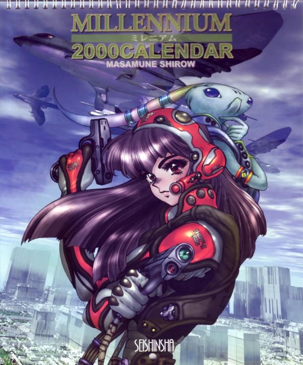Millennium 2000 Calendar