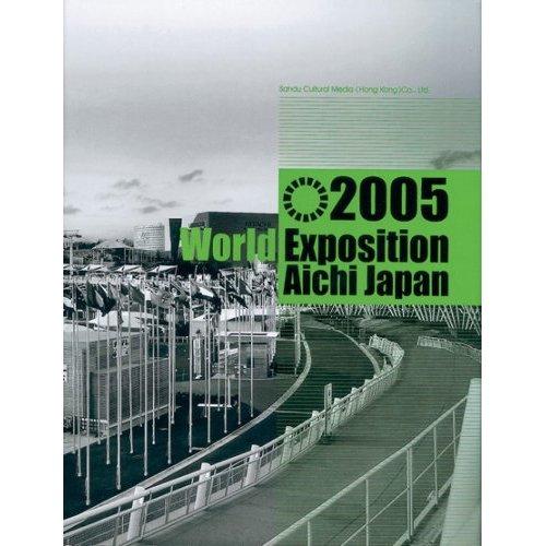 2005 World Expositio...
