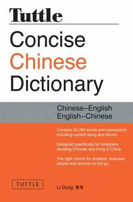 Tuttle Concise Chine...