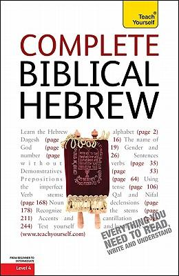 Teach Yourself Complete Biblical Hebrew