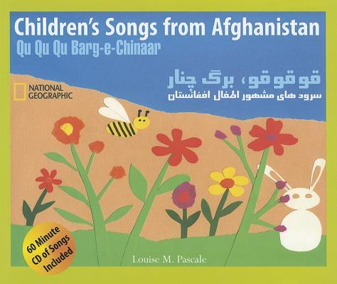 Children's Songs from Afghanistan (Stories & Poems)