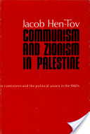 Communism and Zionism in Palestine