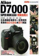 Nikon D7000 數位�...