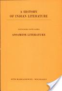 Assamese Literature