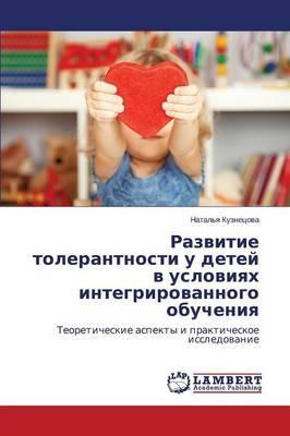 Razvitie tolerantnosti u detey v usloviyakh integrirovannogo obucheniya
