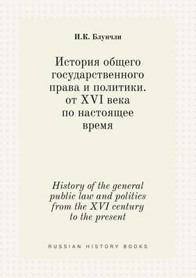 History of the General Public Law and Politics from the XVI Century to the Present