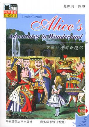 艾丽丝漫游奇境记(含CD光盘一张)