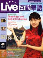 Live Interactive Chinese - Greetings and Self Introductions