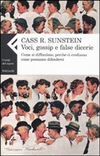 Voci, gossip e false...