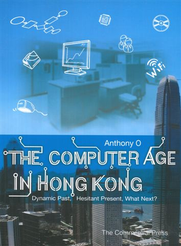 The Computer Age in Hong Kong