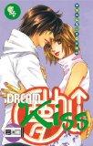 Dream Kiss 4
