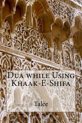 Dua While Using Khaa...