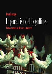 Il paradiso delle galline