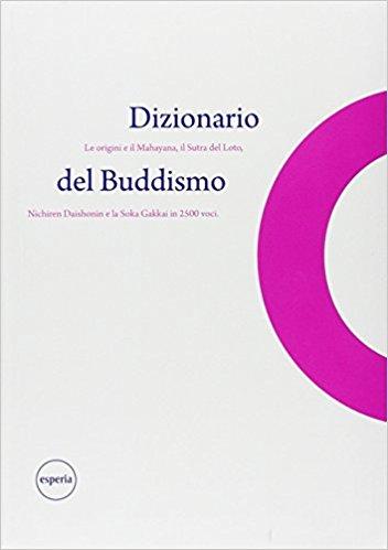 Dizionario del Buddismo