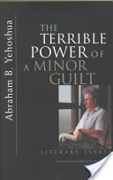 The Terrible Power o...