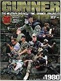 GUNNER VOLUME1―THE MILITARY DVD MAGAZINE