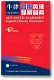 Oxford Advanced Learner's Dict. Chinese 3erev09
