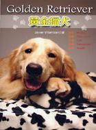黃金獵犬 Golden Retriever
