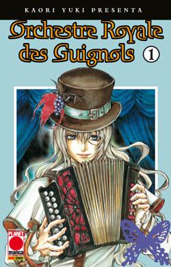 Orchestre Royal Des Guignols 1