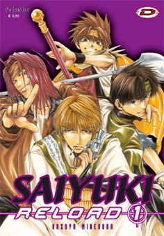 Saiyuki Reload 1