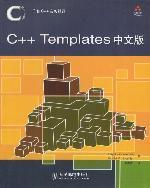 C++ Templates中文�...