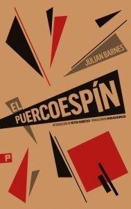 El puercoespin/ The porcupine