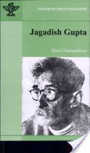 Jagadish Gupta